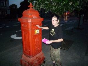 Belgian letterbox